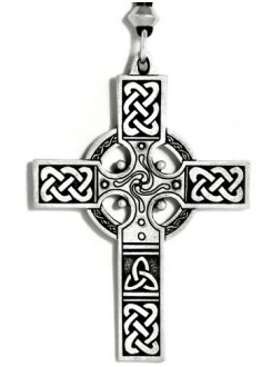 Celtic Cross Necklace - Large Gothic Plus Gothic Clothing, Jewelry, Goth Shoes & Boots & Home Decor